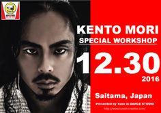 マイケル・ジャクソン自らが最後にセレクトしたダンサー「KENTO MORI」 マドンナ「Sticky & Sweet Tour」オーディションで選出され、 マイケル・ジャクソン「This is it」オーディションに合格した唯一の日本人ダンサー。 世界中で活躍を続ける日本人ダンスアーティスト「KENTO MORI」(ケント・モリ) 世界が認める表現方法を直接学べる、冬休みスペシャルダンスワークショップを開催!  ■ワークショップ開催日程 12/30(金曜) 12:00-13:30  12/30(金曜) 14:50-16:20 ※先着順締切となりますのでお早目のご予約をお勧め致します。   エントリーはこちらから! http://www.tunein-creative.com/kento-mori-workshop/  【Tune in DANCE STUDIO】  http://www.tunein-creative.com/  埼玉県川口市青木5-18-30