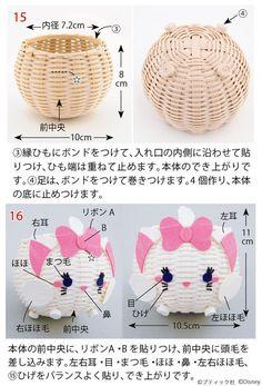 Diy Flowers, Paper Flowers, Bamboo Lamp, Diy And Crafts, Paper Crafts, Pine Needle Baskets, Basket Weaving, Handicraft, Rattan