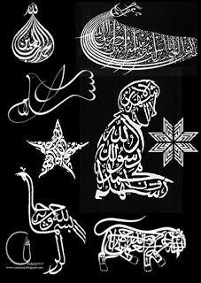 Islamic Calligraphy, Caligraphy, Allah Islam, Photoshop Brushes, Islamic Art, Muslim, Cards, Map, Playing Cards