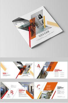 Color block wind smart home brochure typesetting Graphic Design Brochure, Brochure Layout, Web Banner Design, Web Design, Flyer Design, Modele Flyer, Company Profile Design, Folders, Page Layout Design