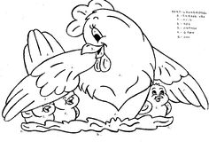 coloriage 22 dessin Poule Animal Sewing Patterns, Stuffed Animal Patterns, Quilt Patterns, Hand Embroidery Patterns, Embroidery Applique, Embroidery Stitches, Chicken Crafts, Chicken Art, Art Drawings For Kids