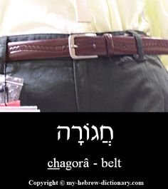 How to say Belt in Hebrew. Includes Hebrew vowels, transliteration (written with English letters) and audio pronunciation by an Israeli. English To Hebrew, Faith Scripture, Bible, Learning A Second Language, Hebrew School, Curriculum Design, Learn Hebrew, Hebrew Words, Word Study