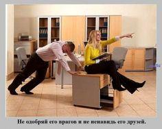 10 заповедей хорошей жены (10 фото)