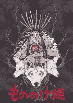 Princess Mononoke - Created by Dani Torres