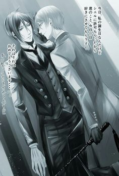 Older ciel (or Vincent) and sebastian. I'm guessing it's ciel since he has an earring. SEBACIEL FOREVER
