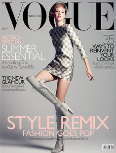A bit more 60's mod than Vintage Italian, but...  Anais Pouliot Wears Louis Vuitton on Vogue Thaliands May 2013 Cover | Fashion Gone Rogue: The Latest in Editorials and Campaigns