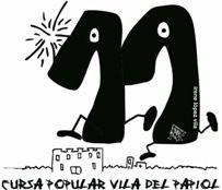 11ª Cursa Popular Vila del Papiol