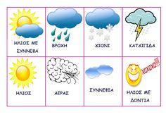 ...Το Νηπιαγωγείο μ' αρέσει πιο πολύ.: Τα ξωτικά μας λένε τον καιρό. ο τροχός του καιρού, κάρτες για τον καιρό Greek Language, Weather Seasons, Preschool Classroom, Back To School, Blog, Autism, Teaching Ideas, Calendar, Boards