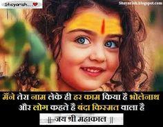 Rudra Shiva, Mahakal Shiva, Shiva Art, Shiva Images Hd, Lord Shiva Stories, Photos Of Lord Shiva, Mahadev Hd Wallpaper, Love U Mom, Best Bridal Makeup