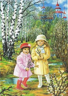 VK is the largest European social network with more than 100 million active users. Images Of Spring Season, Spring Images, Four Seasons Art, Artwork Images, Spring Activities, Childhood Friends, Worksheets For Kids, Christmas Art, Illustrations Posters