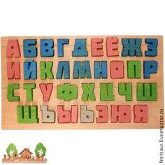 Деревянный сортер алфавит. - алфавит,сортер,Пазл,деревянный алфавит,деревянные буквы