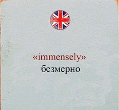 English Speech, English Idioms, English Vocabulary Words, English Phrases, Learn English Words, English Lessons, English Grammar, English Language, English Love