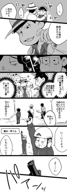Bleach Rukia, Ichimatsu, Geek Stuff, Movie Posters, Anime Stuff, Twitter, Projects, Geek Things, Log Projects