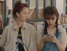 Yoon Seo, Gummy Bears, Favorite Person, Role Models, Dramas, Besties, Girlfriends, Korea, Ships