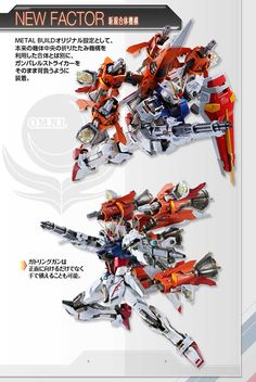 P-Bandai: Metal Build Gunbarrel Striker Pack - Release Info Gundam Wing, Gundam Art, Space Warfare, Strike Gundam, Gundam Wallpapers, Gundam Seed, Custom Gundam, Custom Action Figures, Gundam Model