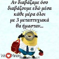 Funny Statuses, Word 2, Clever Quotes, Greek Quotes, True Words, Talk To Me, Minions, Life Is Good, Best Quotes