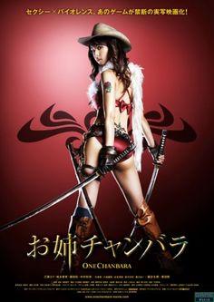 Samurai cowgirl - she will kick your ass.