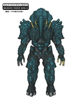 Alien Suit, Power Rangers Ninja Steel, Legacy Projects, World Mythology, Monster Concept Art, Futuristic Armour, Cool Monsters, Weapon Concept Art, Suit Of Armor