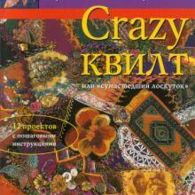 Gallery.ru / Все альбомы пользователя 777m