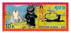 Heroes of the Soviet animation film on a postal stamp of Russia