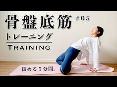 Health Care, Health And Beauty, Health Fitness, Hair Beauty, Exercise, Train, Yoga, Workout, Youtube