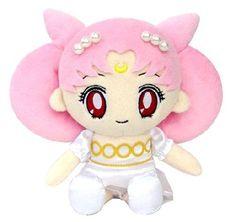 Bandai Sailor Moon Series Mini Soft Toy Plush Princess Usagi Small Lady Serenity #Bandai