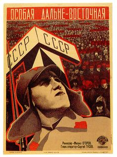 """Soviet film poster: """"Special Far East"""" ca. 1930.  Artist: Yakov Ruklevsky  (Russian, 1884–1965). Directed by Mikhail Yegorov. Release Sovkino."""
