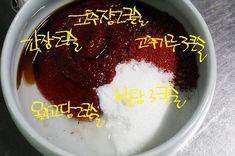 떡볶이 황금 레시피 떡볶이 맛있게 만드는 법 신당동 떡볶이 레시피 여름철, 무더위에 정말 입맛이 없다는 분들이 많습니다. 저 또한 음식만 보면 다 맛있어 잘 먹었었는데 지금은 그저 출출한 배를 채우는데 목적.. Easy Cooking, Cooking Recipes, Stir Fry Rice, Rice Cakes, Korean Food, Kimchi, Food Plating, Food And Drink, Pudding
