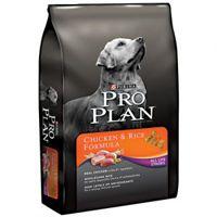free-purina-dog-food-sample