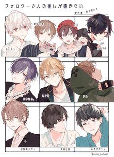 Cool Anime Guys, Handsome Anime Guys, Cute Anime Boy, Cute Anime Couples, Anime Art Girl, Boy Hair Drawing, Kyou Koi Wo Hajimemasu, Blue Hair Anime Boy, Anime Boy Zeichnung