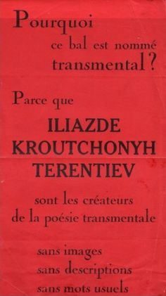 * Bal transmental février 1923