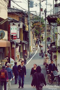 streets of Kyoto 14 by *LunaFeles