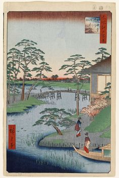 Hiroshige - One Hundred Famous Views of Edo Autumn 92 Mokuboji Temple and Vegetable Fields on Uchigawa Inlet (木母寺内川御前栽畑 Mokubōji Uchigawa Gozensaibata?)	Uchigawa inlet of Sumida River, Uekiya Han'emon restaurant	The Mokuboji temple mentioned in the title is close but not depicted in this print; Tokugawa Iesada had visited the restaurant one month before publication of the print	1857 / 12	Tsutsumidōri, Sumida