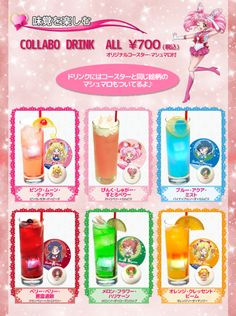 Clockwise, from top let: Pink Moon Tiara (peach-flavoured lemonade); Pink Sugar Strawberry (strawberry with Calpis); Blue Aqua Mist (pineapple soda with Calpis); Berry Berry Demons Disperse (cranberry and strawberry flavour); Melon Flower Hurricane (rose syrup and melon soda); Orange Crescent Beam (mango and orange soda).