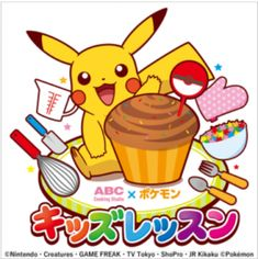 Twitter / Pokemon_cojp