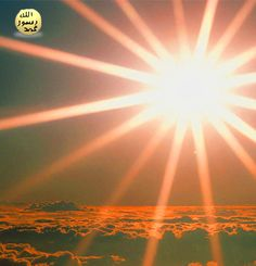 el-HADÎ: Hidâyet eden, doğru yolu gösteren; hidayet yaratan; istediğini iyi işlerde başarıya ulaştıran, kullarına doğru yolu gösterendir.