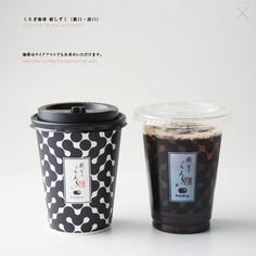 coffee_takeout_big.jpg (750×750)