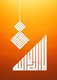 kufi calligraphy (allah) on Behance Arabic Calligraphy Tattoo, Calligraphy Welcome, Calligraphy Alphabet, Islamic Art Pattern, Arabic Pattern, Pattern Art, Triangle Art, Islamic Wall Art, Arabic Art
