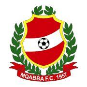 1957, Mqabba F.C. (Malta) #MqabbaFC #Malta (L10467)