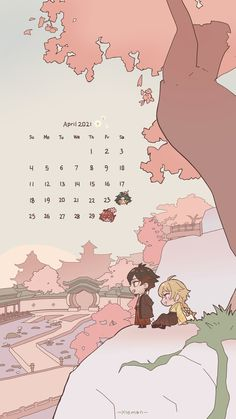 """momon 