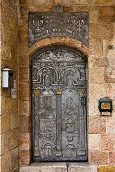 Beautiful door at the Hurva Square in the Jewish Quarter, Old City of Jerusalem #beautiful #door #jewish #judaism #jerusalem #israel