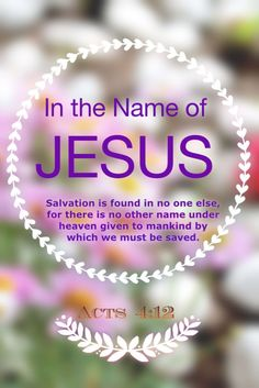 Acts 4:12