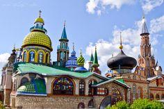 1. Храм всех религий, Казань, Россия (700x466, 413Kb)