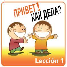Curso de ruso: leccion 5 - Aprende Ruso Gratis