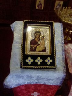 Holy Theotokos of Iveron of Hawaii, this is the first time I encountered Orthodoxy!