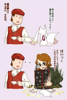 Pokemon vs Prof Layton