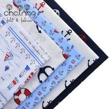 Хлопок Ткань DIY ручной работы hometextile Ткань S для пэчворка ткань для платья диван Шторы Ocean Стиль 5 шт. 40*50 см(China)
