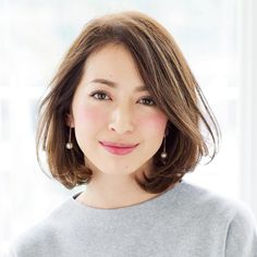 Looking for the best way to bob hairstyles 2019 to get new bob look hair ? It's a great idea to have bob hairstyle for women and girls who have hairstyle way. You can get adorable and stunning look with… Continue Reading → Angled Bob Hairstyles, Curled Hairstyles, Cool Hairstyles, Medium Hair Styles, Short Hair Styles, Middle Hair, Bobs For Thin Hair, Glamorous Hair, Ombré Hair
