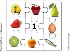 αριθμοί με τροφές Counting Activities, Math Games, Activities For Kids, Preschool Literacy, Preschool Printables, Puzzles, Sudoku, Alphabet Print, Special Education