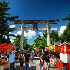 #kyoto #japan #fleamarket